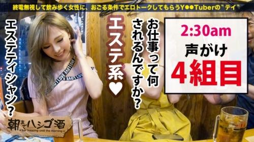 朝までハシゴ酒 52 in 池袋駅周辺 300MIUM-506 一乃瀬るりあ 18