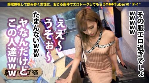 朝までハシゴ酒 52 in 池袋駅周辺 300MIUM-506 一乃瀬るりあ 21