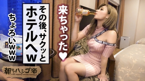 朝までハシゴ酒 52 in 池袋駅周辺 300MIUM-506 一乃瀬るりあ 28