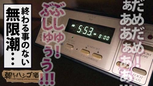 朝までハシゴ酒 52 in 池袋駅周辺 300MIUM-506 一乃瀬るりあ 45