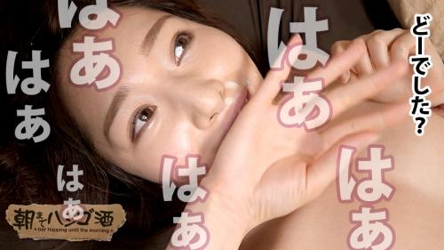 朝までハシゴ酒 23 in 恵比寿駅周辺 まいちゃん 22歳 お弁当屋さん 今井麻衣(陽木かれん) 23