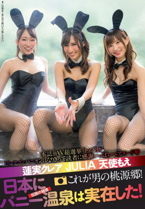 JULIA AV女優 01
