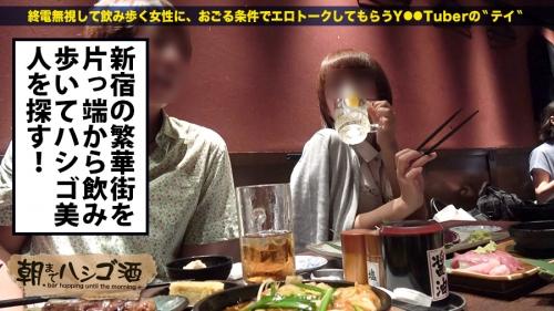 朝までハシゴ酒 22 in新宿駅周辺 まいちゃん 21歳 キャバクラ嬢(楓まい) 02