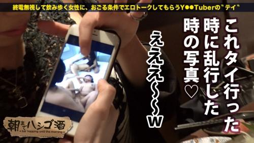 朝までハシゴ酒 22 in新宿駅周辺 まいちゃん 21歳 キャバクラ嬢(楓まい) 03