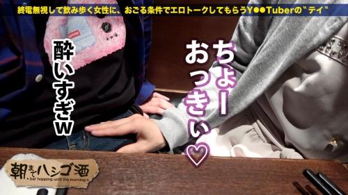 朝までハシゴ酒 22 in新宿駅周辺 まいちゃん 21歳 キャバクラ嬢(楓まい) 04