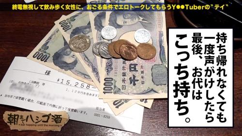 朝までハシゴ酒 22 in新宿駅周辺 まいちゃん 21歳 キャバクラ嬢(楓まい) 05