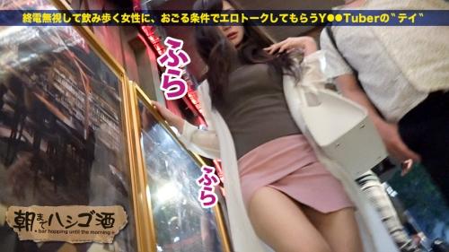 朝までハシゴ酒 22 in新宿駅周辺 まいちゃん 21歳 キャバクラ嬢(楓まい) 09