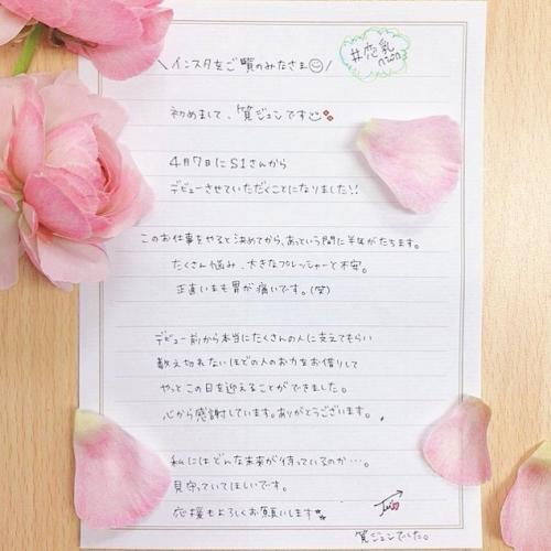 新人NO.1STYLE 筧ジュンAVデビュー 01