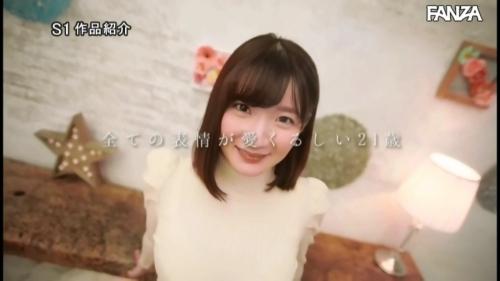 新人NO.1STYLE 筧ジュンAVデビュー 32