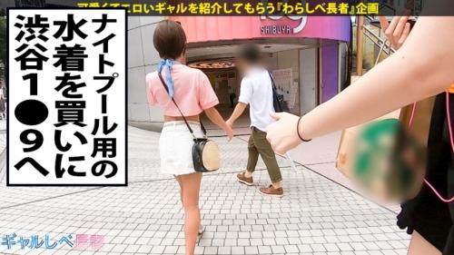 ギャルしべ長者4人目 みっきー 21歳 神潮神スタイル 390JAC-010 神谷充希 46