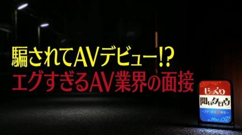 金子智美 03