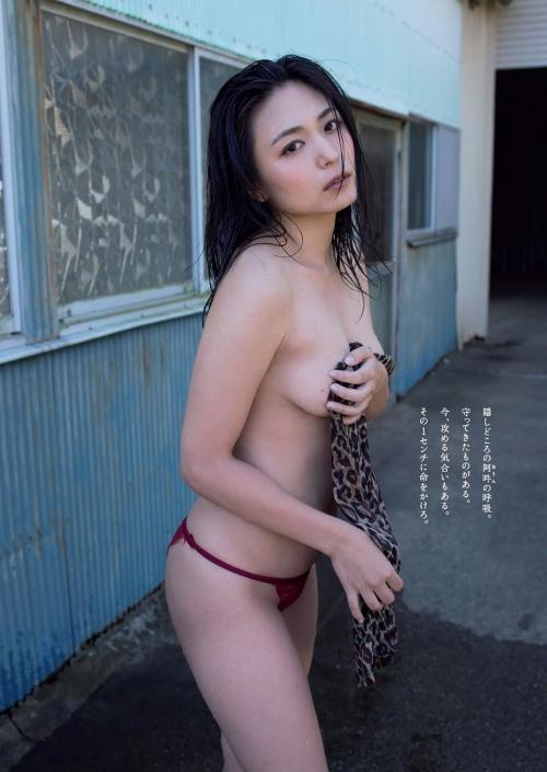 川村ゆきえ 04
