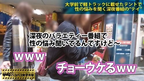 私立パコパコ女子大学 女子大生 Report.024 霧島さくら 02