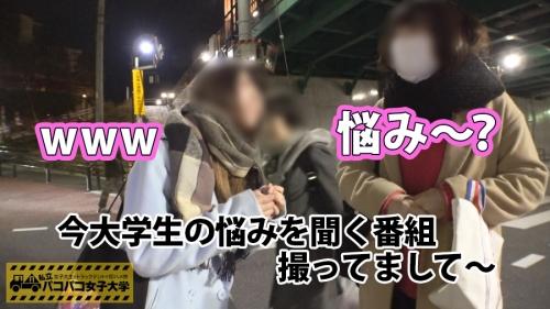 私立パコパコ女子大学 女子大生とトラックテントで即ハメ旅 Report.036 北川りこ 01