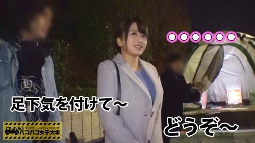 私立パコパコ女子大学 女子大生とトラックテントで即ハメ旅 Report.036 北川りこ 02