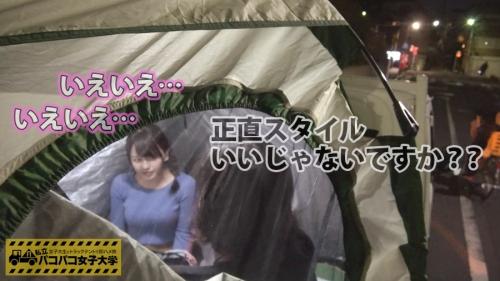 私立パコパコ女子大学 女子大生とトラックテントで即ハメ旅 Report.036 北川りこ 03