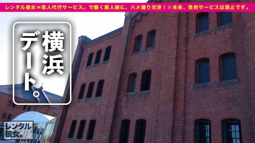 レンタル彼女 さりちゃん 20歳 香坂紗梨 300MIUM-392 02