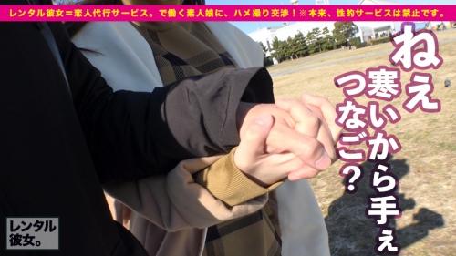 レンタル彼女 さりちゃん 20歳 香坂紗梨 300MIUM-392 03