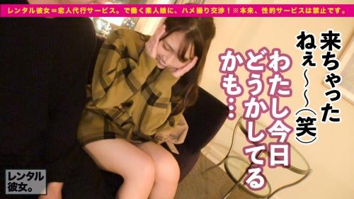 レンタル彼女 さりちゃん 20歳 香坂紗梨 300MIUM-392 12