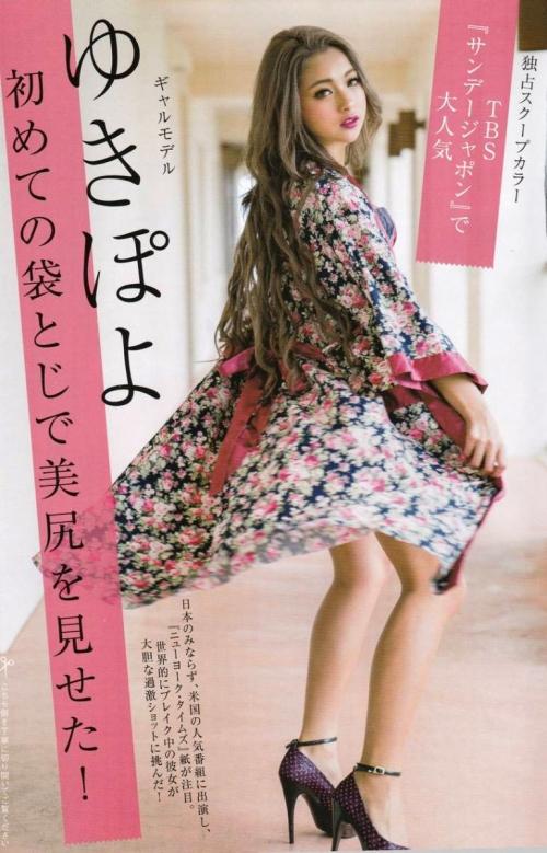 ギャルモデル「ゆきぽよ」 88