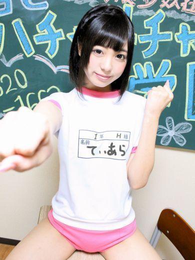 札幌すすきのデリヘル 君とハチャメチャ学園「てぃあら」 101