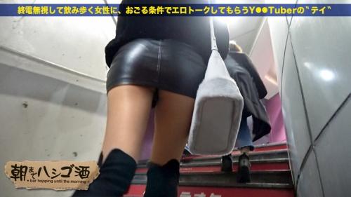 朝までハシゴ酒 09 松井レナ 10