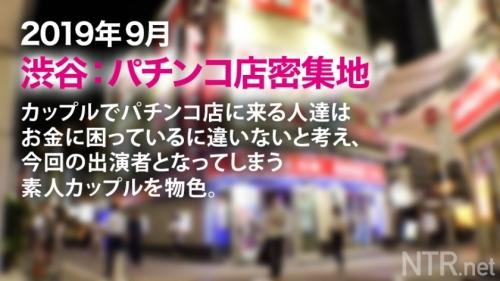 【中出し速報】Jカップ爆乳ショートカット美女にコッソリ中出し決めたったw NTR.net case11 みずき 23歳 美容師 348NTR-011 松本菜奈実 28
