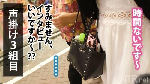 【中出し速報】Jカップ爆乳ショートカット美女にコッソリ中出し決めたったw NTR.net case11 みずき 23歳 美容師 348NTR-011 松本菜奈実 30