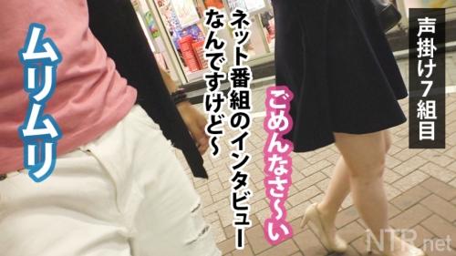 【中出し速報】Jカップ爆乳ショートカット美女にコッソリ中出し決めたったw NTR.net case11 みずき 23歳 美容師 348NTR-011 松本菜奈実 31