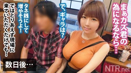 【中出し速報】Jカップ爆乳ショートカット美女にコッソリ中出し決めたったw NTR.net case11 みずき 23歳 美容師 348NTR-011 松本菜奈実 34