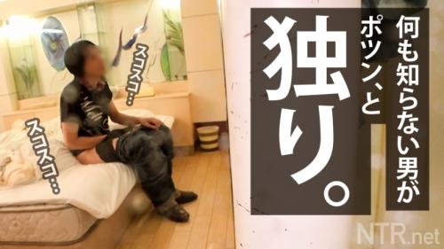 【中出し速報】Jカップ爆乳ショートカット美女にコッソリ中出し決めたったw NTR.net case11 みずき 23歳 美容師 348NTR-011 松本菜奈実 50