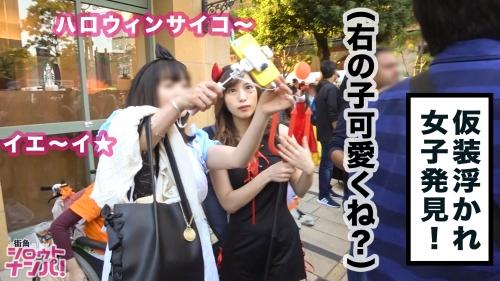 MGS動画 ゴールデンウィーク限定最大50%オフキャンペーン 02