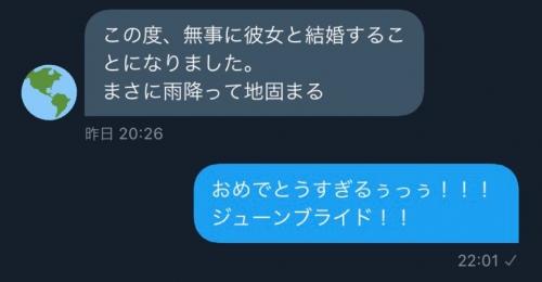 mio 裏垢女子 123