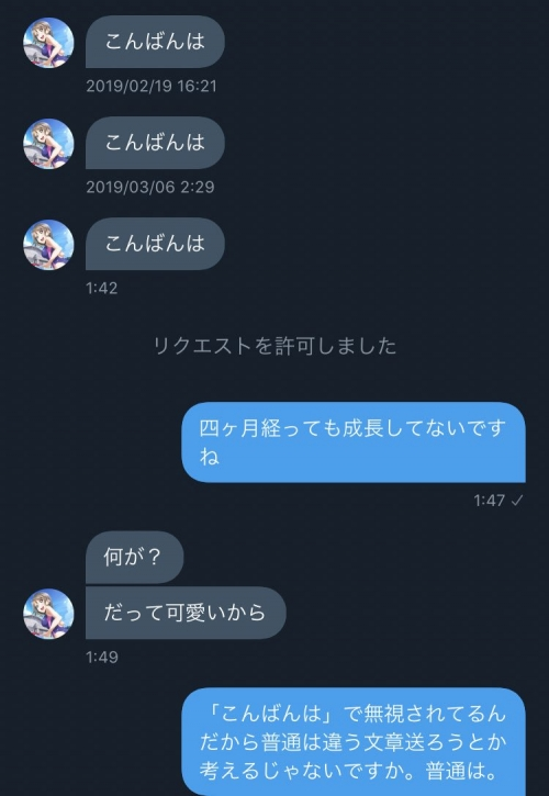 mio 裏垢女子 124