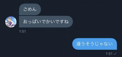 mio 裏垢女子 125