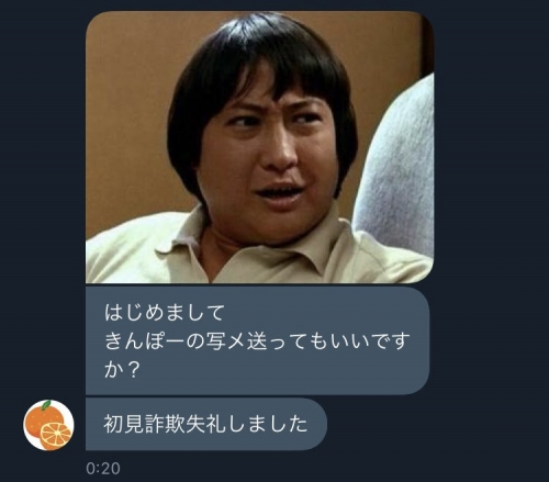 mio 裏垢女子 131