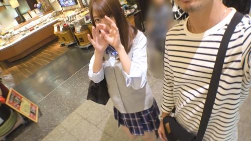 レンタル彼女 11 あん 19歳 フリーター (三田杏) 03