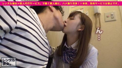 レンタル彼女 11 あん 19歳 フリーター (三田杏) 06
