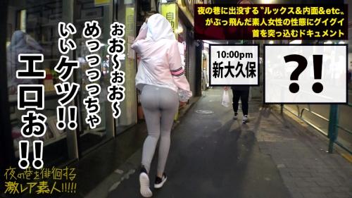 夜の巷を徘徊する 激レア素人!! 17 レナ(本名)21歳 ダンス歴18年 300MIUM-423 (宮川ありさ) 06
