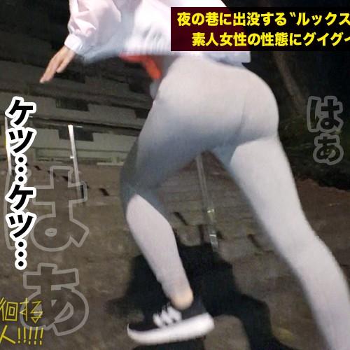 夜の巷を徘徊する 激レア素人!! 17 レナ(本名)21歳 ダンス歴18年 300MIUM-423 (宮川ありさ)
