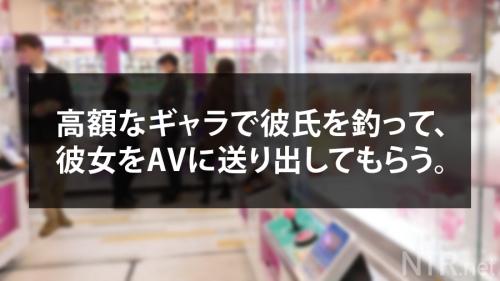NTR.net case5 真里奈さん 24歳 美容部員 348NTR-005 (宮川ありさ) 03