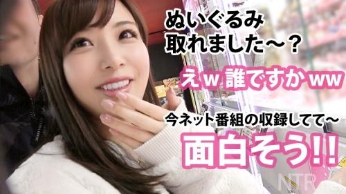 NTR.net case5 真里奈さん 24歳 美容部員 348NTR-005 (宮川ありさ) 04