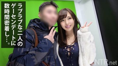 NTR.net case5 真里奈さん 24歳 美容部員 348NTR-005 (宮川ありさ) 06