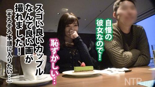 NTR.net case5 真里奈さん 24歳 美容部員 348NTR-005 (宮川ありさ) 07