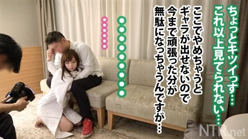 NTR.net case5 真里奈さん 24歳 美容部員 348NTR-005 (宮川ありさ) 20