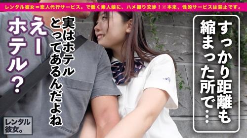 MGS動画 レンタル彼女 ※本来、性的サービスは禁止です。 15 のあ 20歳 野球場スタッフ(水原乃亜) 11