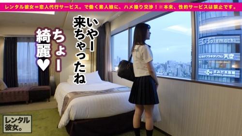 MGS動画 レンタル彼女 ※本来、性的サービスは禁止です。 15 のあ 20歳 野球場スタッフ(水原乃亜) 12