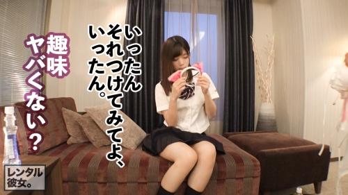 MGS動画 レンタル彼女 ※本来、性的サービスは禁止です。 15 のあ 20歳 野球場スタッフ(水原乃亜) 14