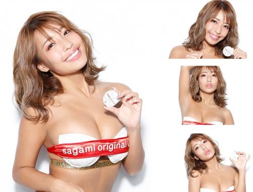 森咲智美 24