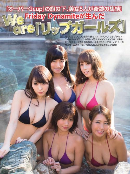 森咲智美 36